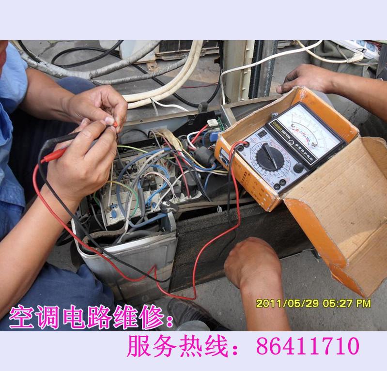 春兰变频空调电路维修